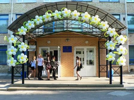 Как украсить школьный праздник: фото примеры оформления воздушным шарами
